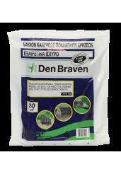 Νάυλον Επικάλυψης Χοντρό 40 Micron 4m x 5m - Den Braven