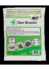 Νάυλον Επικάλυψης Ψιλό 7 Micron 4m x 5m - Den Braven