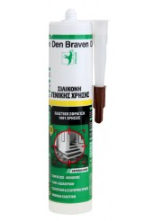 Σιλικόνη Πολλαπλών Εφαρμογών -  DB Silicone DIY 280ml