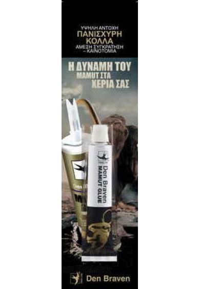 Yσχυρή Κόλλα Άμεσης Συγκράτισης Λευκό - DB  Mamut Glue 25gr