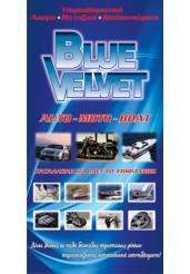 Καθαριστικό Σπρέι - Blue Velvet 1 Lit. AUTO-MOTO-BOAT
