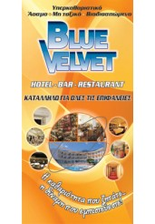 Καθαριστικό Σπρέι - Blue Velvet 1 Lit. HOTEL-BAR-RESTAURANT